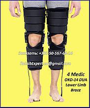 Ортез нижньої кінцівки Reh4Mat 4 Medic OKD-14 DUA Lower Limb Brace