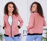 Легкая женская короткая курточка-бомбер на змейке с карманами розовая