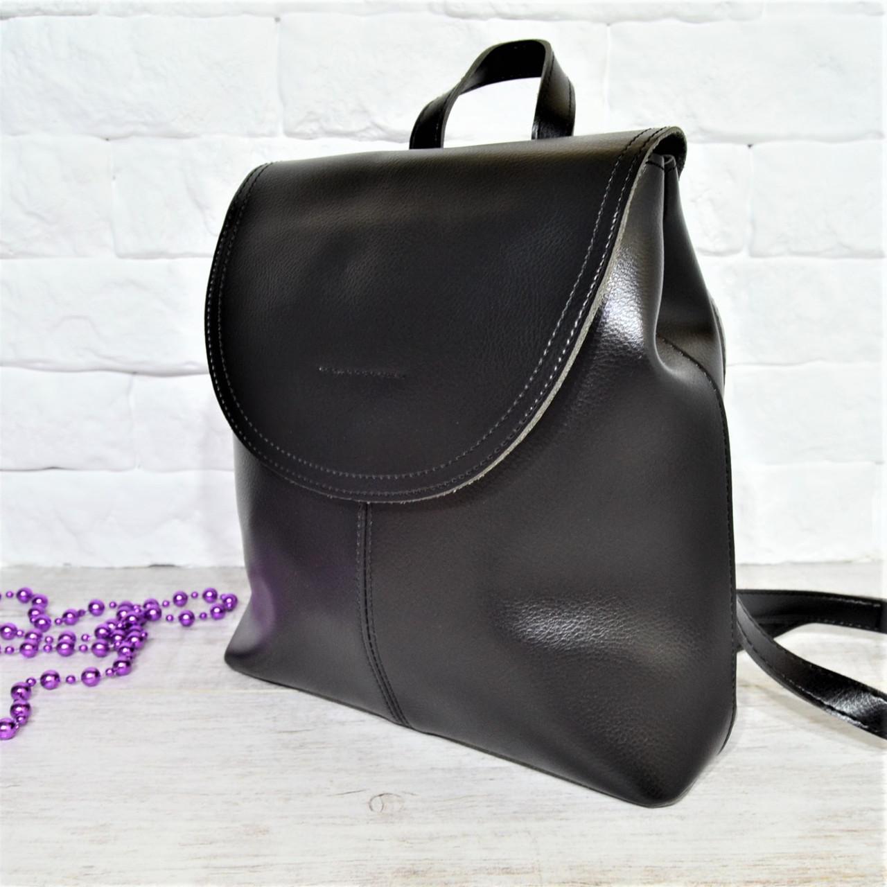 Рюкзак Star с переливами черный молодежный