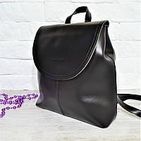 Рюкзак Star с переливами черный молодежный, фото 1