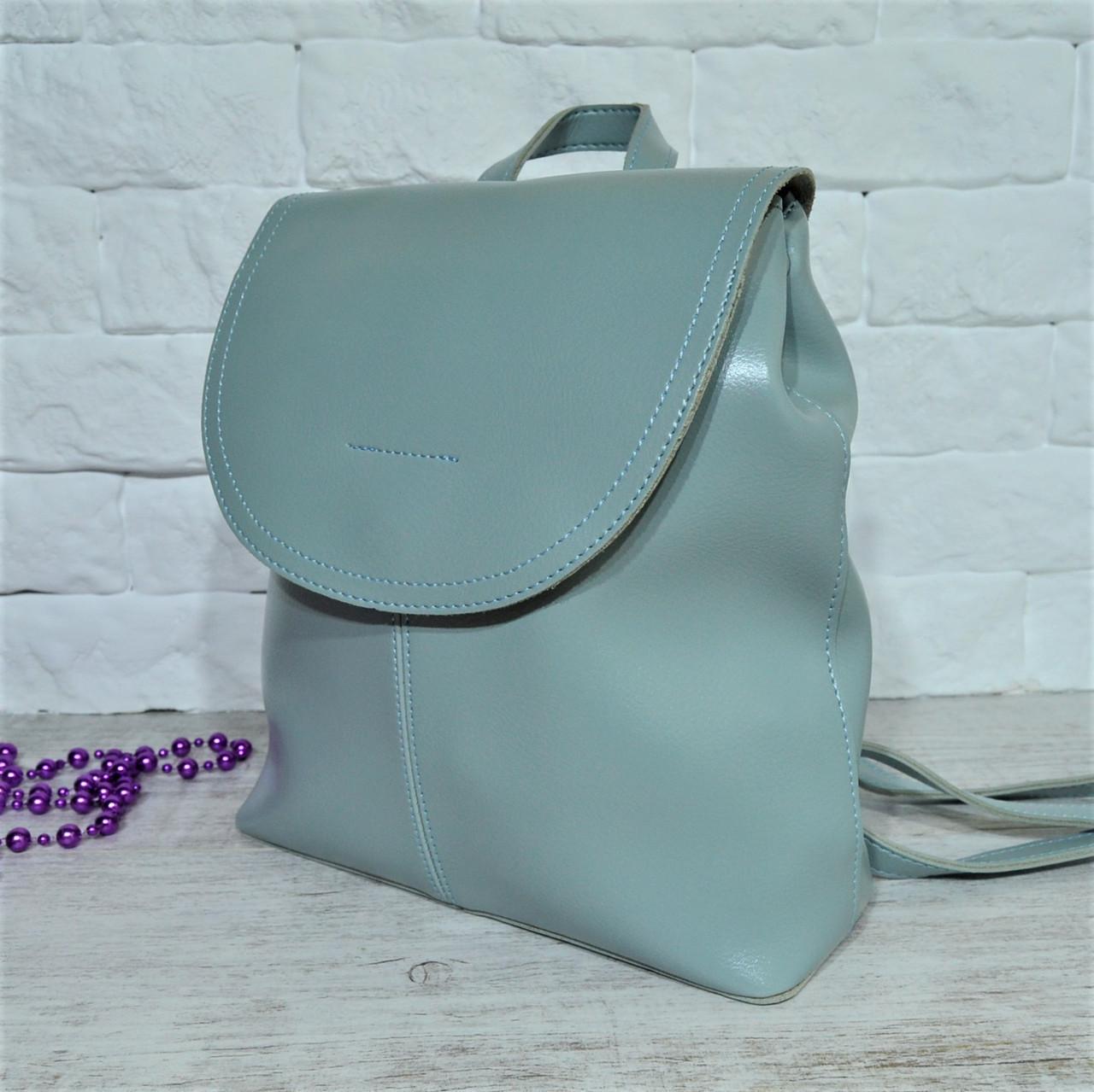 Рюкзак Star с переливами голубой молодежный