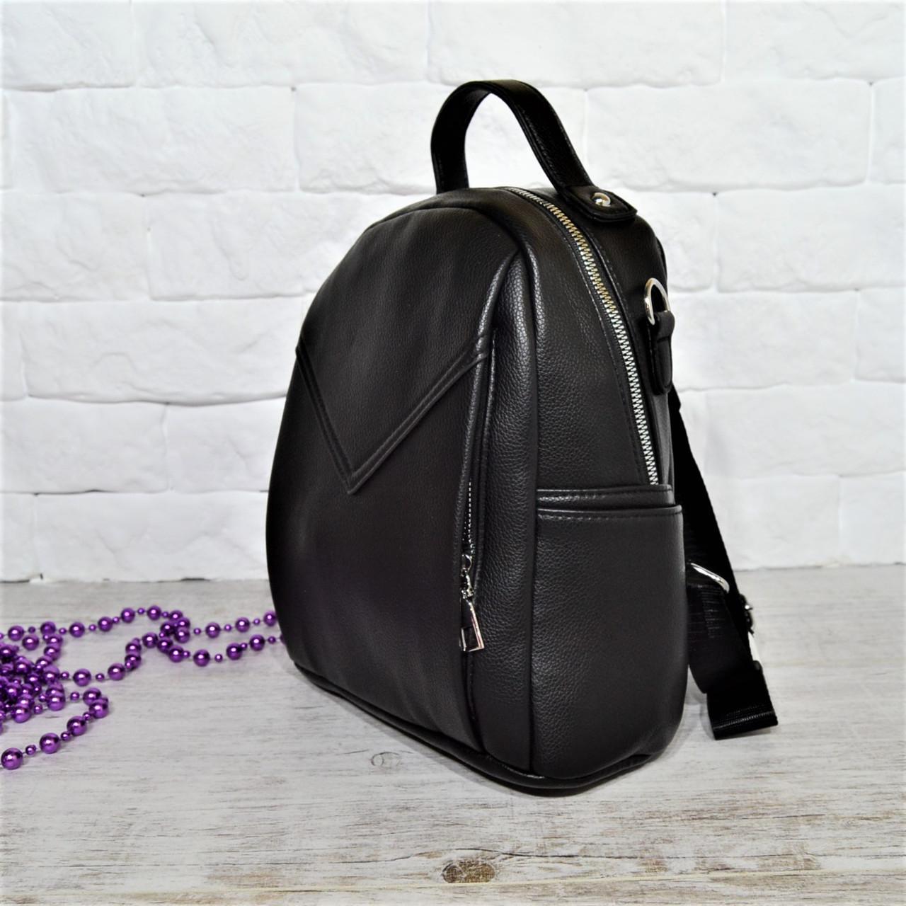 Рюкзак Atlas черный молодежный