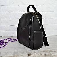 Рюкзак Atlas черный молодежный, фото 1