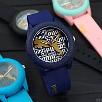 Часы Puma /Пума/ Мужские, Женские/ Чоловічий годинник/ Ремешок черный , ГАРАНТИЯ