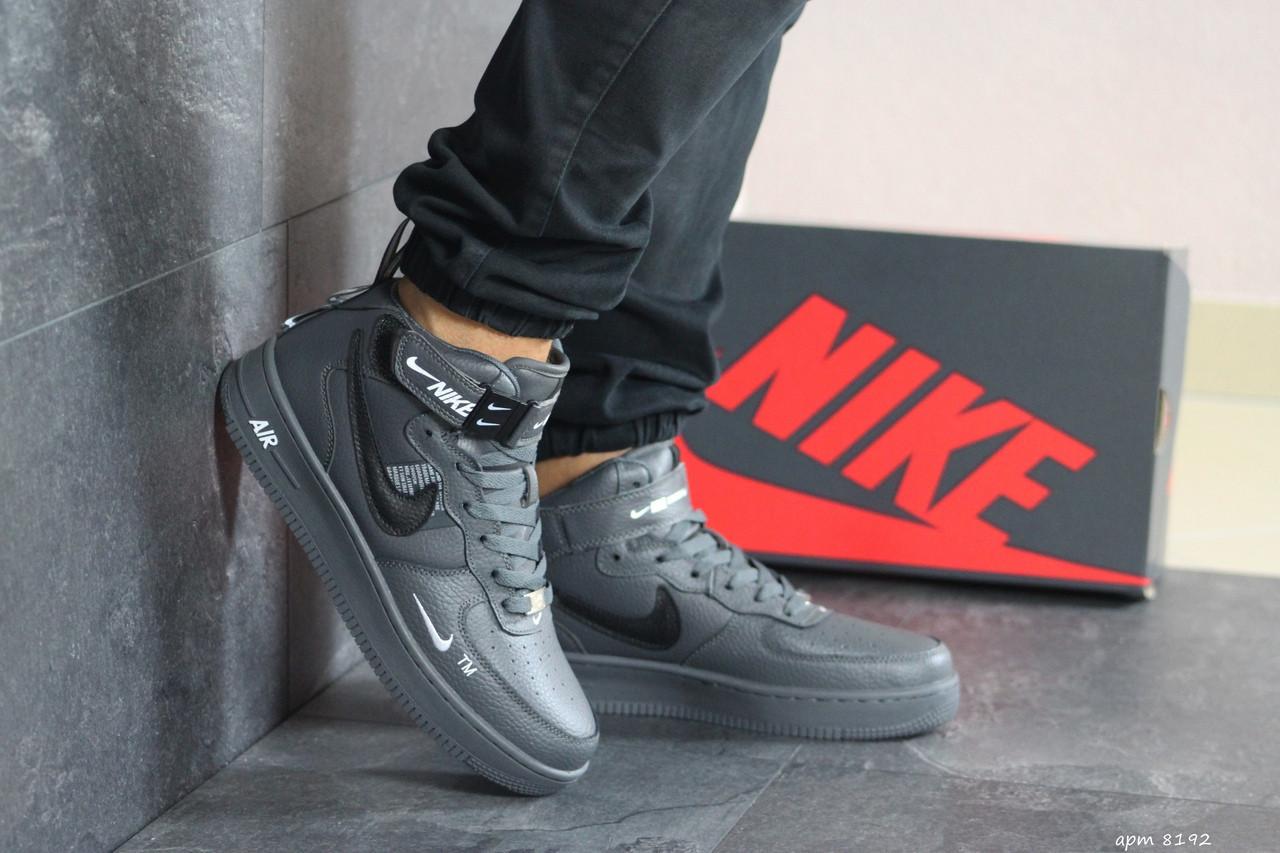 Мужские высокие кроссовки Nike Air Force AF 1,серые 44р