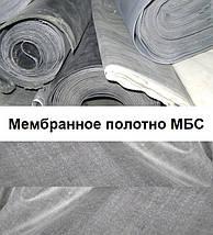 Мембранное полотно МБС, резинотканевое полотно МБС, ТМКЩ, фото 2