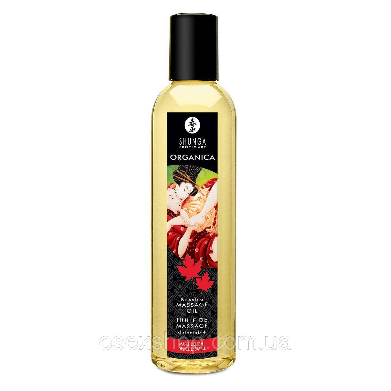 Органічне масажне масло Shunga ORGANICA - Maple Delight (250 мл) з вітаміном Е