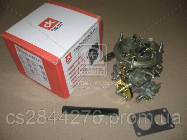 Карбюратор К-151Д двигатель ЗМЗ 406 (Дорожная Карта) К151Д.1107010