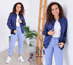 Женская короткая куртка ветровка замшевая на молнии с карманами темно-синяя