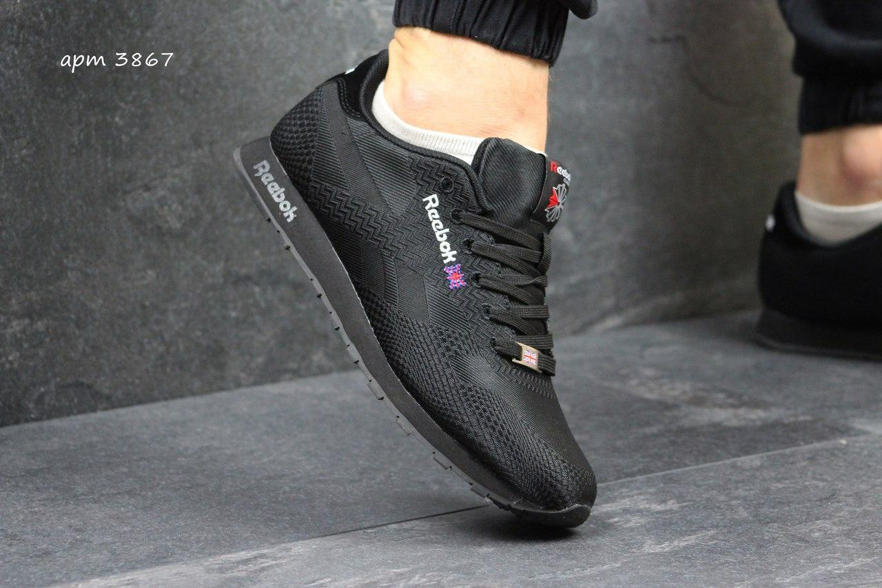 Мужские кроссовки Reebok,плотный текстиль,черные