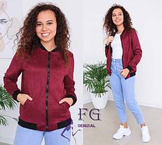 Легка жіноча куртка-бомбер замшева на блискавці з кишенями бордова