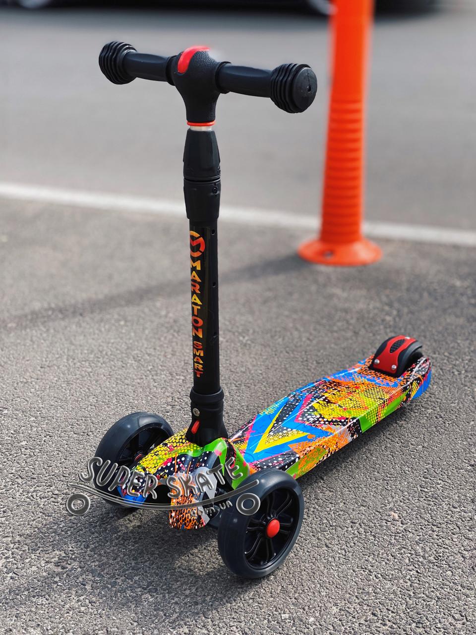 Детский Самокат scooter smart Maraton - самокат со светящимися колесами SMART Print