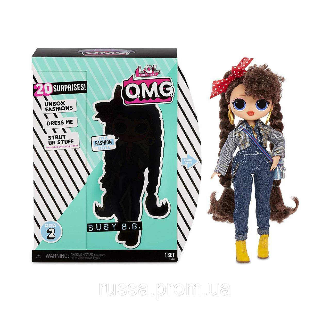 LOL Сюрприз! 2 -я серия LOL Surprise OMG Fashion Busy B. OMG Busy BB Модная кукла с 20 сюрпризами