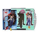 LOL Сюрприз! 2 -я серия LOL Surprise OMG Fashion Busy B. OMG Busy BB Модная кукла с 20 сюрпризами, фото 4