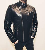 Куртка мужская Maddox (косуха)