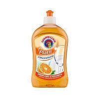 Засіб рідкий для миття посуду SGRASSATORE - Piatti Апельсин 500 мл.