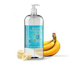 "Антисептик  ""Clear"" 1000 мл. (70%) з ароматом ""Банан"" (Санитайзер)"