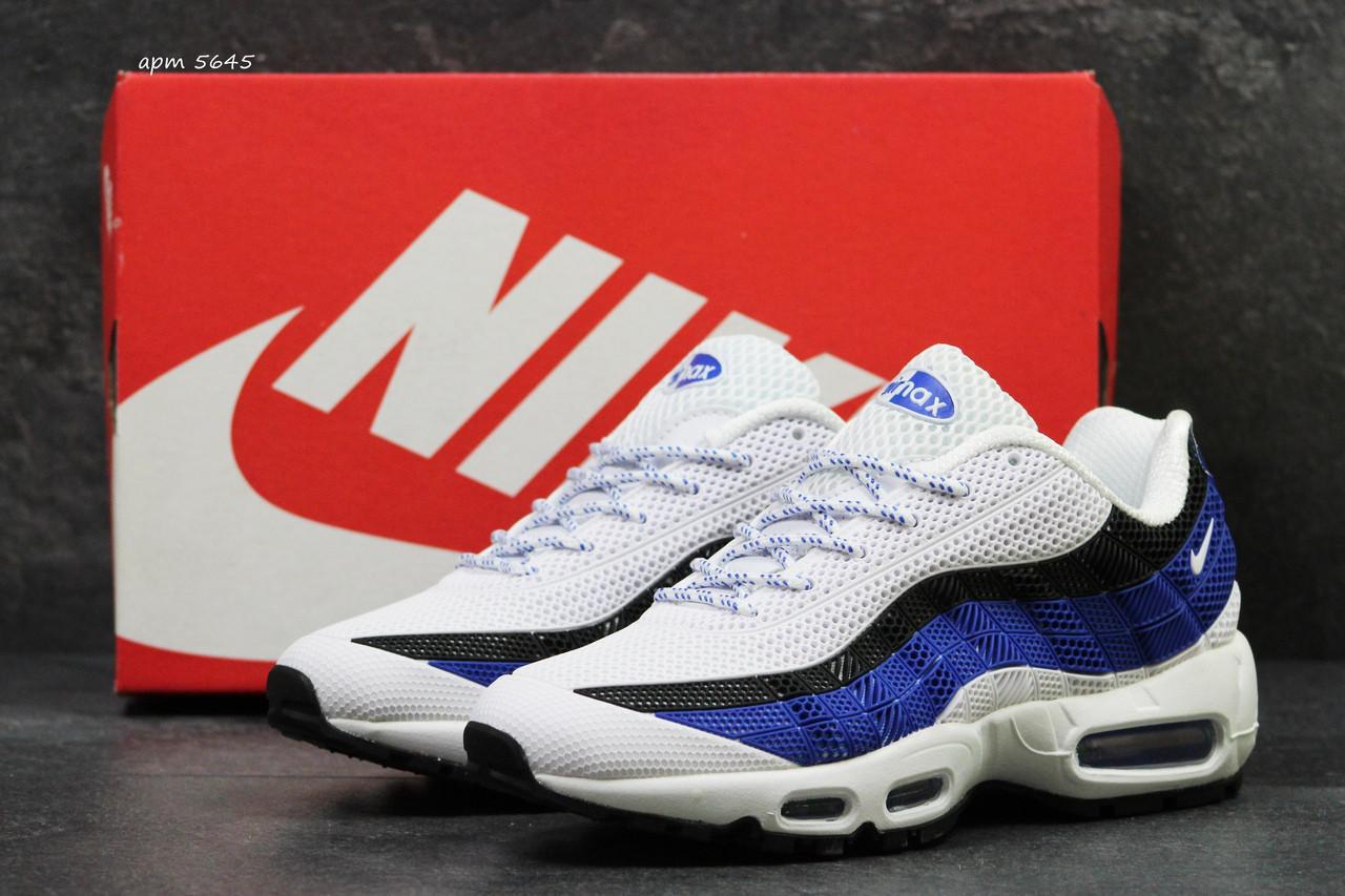 Кроссовки мужские Nike air max 95,белые с синим