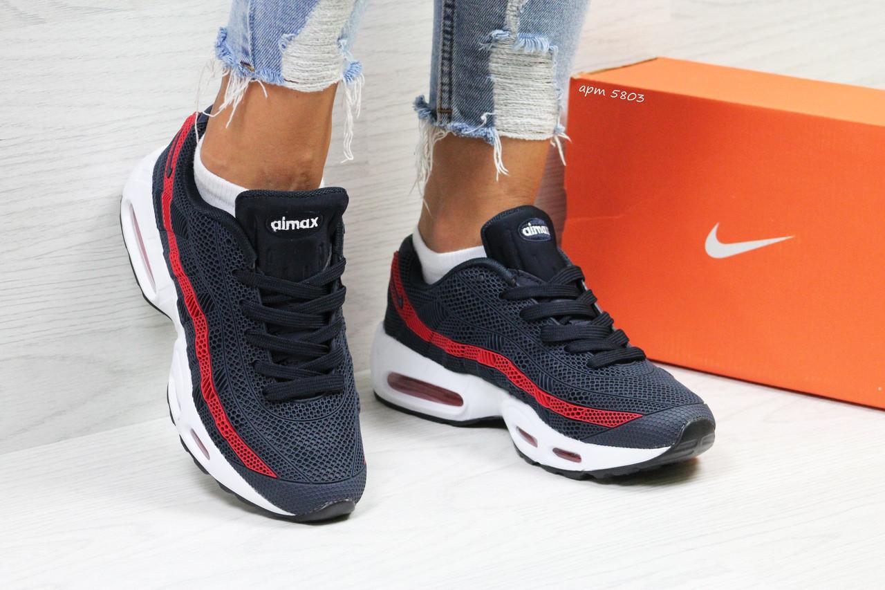 Кроссовки женские Nike air max 95,темно синие 38