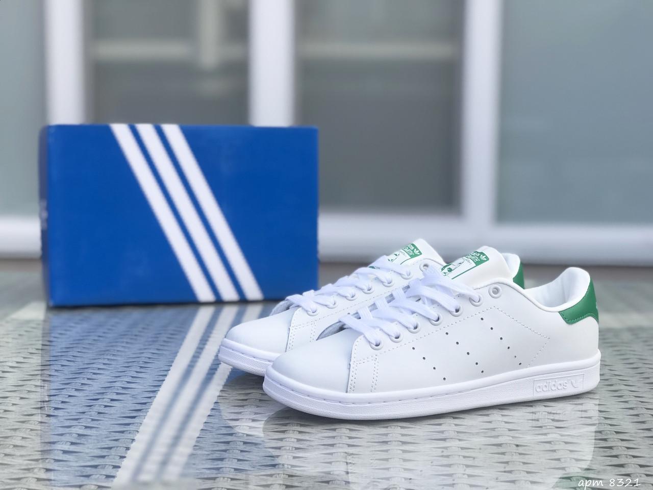 Кроссовки женские,подростковые Adidas Stan Smith,белые с зеленым