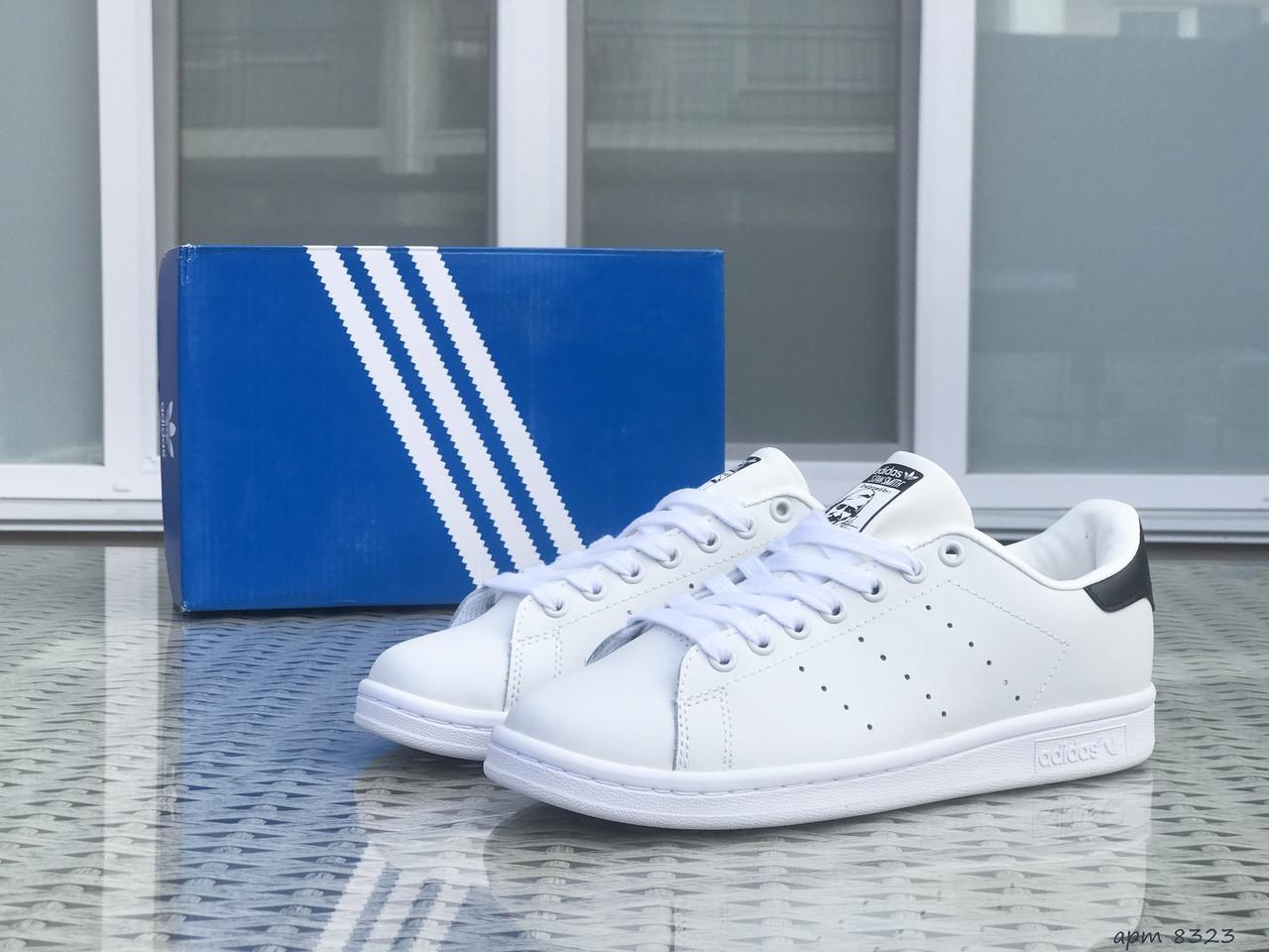 Кроссовки женские,подростковые Adidas Stan Smith,белые с черным