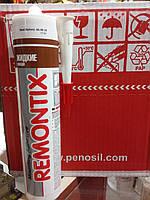 Монтажный клей - жидкие гвозди REMONTIX Montage Adhesive 310 ml