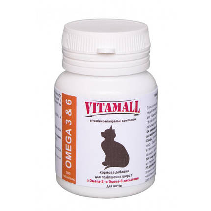 Кормовая добавка VitamAll для улучшения шерсти, для котов, 100 табл/50 г, фото 2