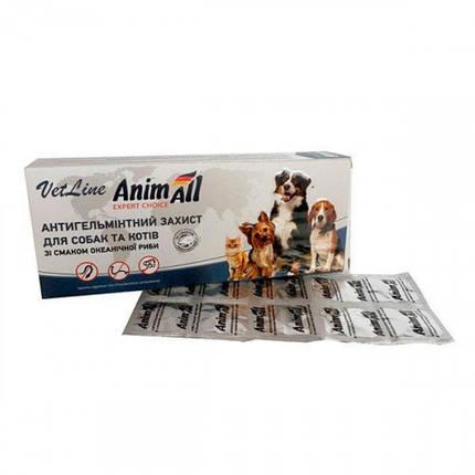 Таблетки AnimAll VetLine от глистов для котов и собак (50 таблеток), фото 2