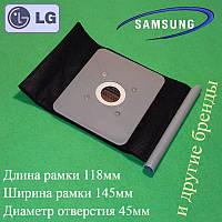 Универсальный мешок для сбора мусора к пылесосу Samsung, LG, Bosch, Siemens, Philips и т.д. (с планкой)