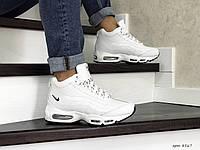 Зимние мужские кроссовки Nike air max 95,на меху, белые 46р, фото 1