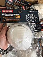 Респиратор маска без клапана Technics
