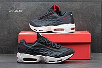 Кроссовки подростковые Nike air max 95  36р, фото 1