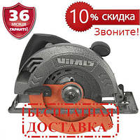 Пила циркулярная Vitals Master Rg 1913BW (1.25 кВт, 185 мм, 59 мм) | скидка 10% | звоните