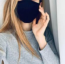 Многоразовая защитная трехслойная трикотажная маска черная