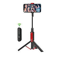 BlitzWolf® BW-BS10 All In One Портативный Bluetooth-телефон Selfie Палка Скрытый телефон Зажим с выдвижным Штатив-1TopShop