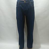 Мужские джинсы хорошего качества Denim Bagrbo, фото 1