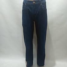 Мужские джинсы хорошего качества Denim Bagrbo