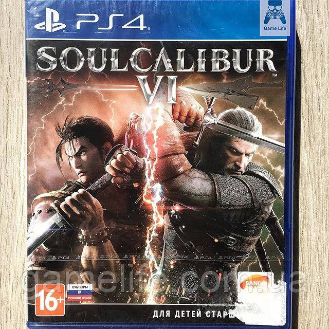 Soulcalibur 6 (рус. суб.) PS4