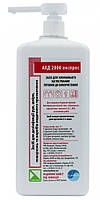 Антисептик универсальный для рук и инструментов гипоаллергенный АХД 2000 экспресс 1л
