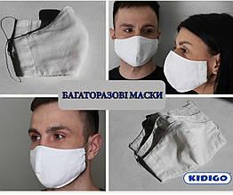 Многоразовая маска защитная / Багаторазова захисна маска (трехслойная, белая, хлопковая)