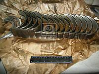 Вкладыши коренные Н1 А 01 АО20-1 (пр-во ЗПС, г.Тамбов) А23.01-116-01сб