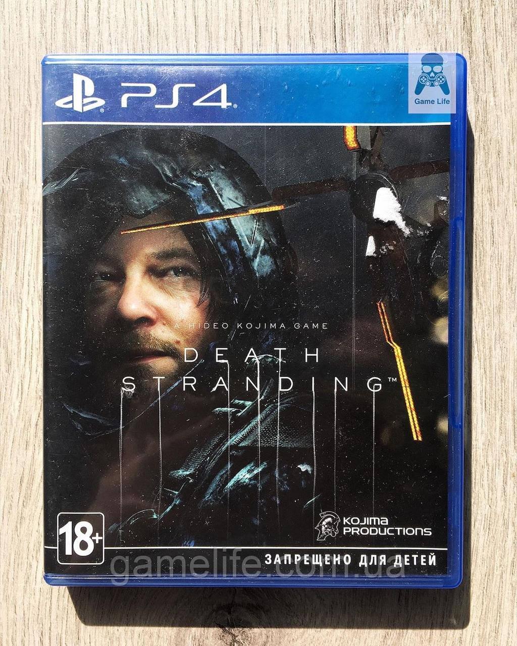 Death Stranding (рус.) (б/у) PS4