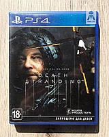 Death Stranding (рус.) (б/у) PS4, фото 1