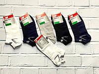 Мужские носки. ( Сетка). 41- 44 размеры.