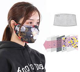 Защитная маска для лица многоразовая с клапаном Цветная+1 фильтр. Маска-респиратор многоразовая