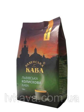 Кофе молотый Віденська кава Колискова,100г, фото 2