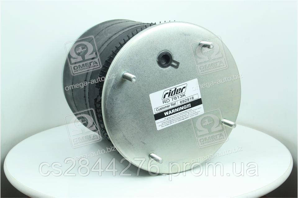 Пневморессора со стаканом (сталь) (RIDER) RD 7813K