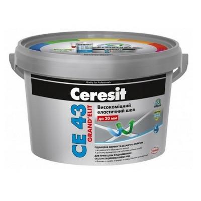 Водоотталкивающая затирка для швов карамель CERESIT CE-43  (2 кг)