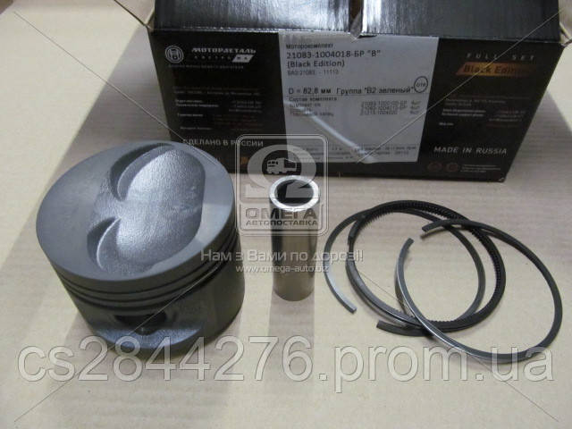 Поршень цилиндра ВАЗ 21083,11113 d=82,8 группа B Мотор Комплект (Black Edition/EXPERT+поршневой палец+поршневые кольца) (МД Кострома) 21083-1004018-БР