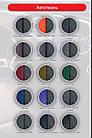 Майки/чехлы на сиденья Акура РЛ (Acura RL), фото 10